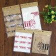【福袋・ラッピング不可】●3106【リサ・ラーソン】紙袋4種セット
