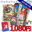 Fuku1656-xwrap24_3