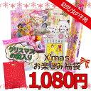 【クリスマスの袋入り〔xwrap26〕】【福袋・ラッピング不可】●1658クリスマスお楽しみ福袋(女の子/幼児用)