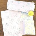 3884 福袋 フランシュリッペ 文具5点セット(すずらんう...