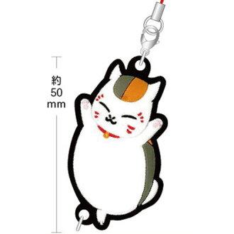 Nyanko-Sensei / strap ( likelier ) ★ No. 2 elastic ★
