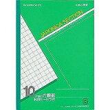 【ジャポニカセクション】B5判10mm方眼罫ノート(緑)