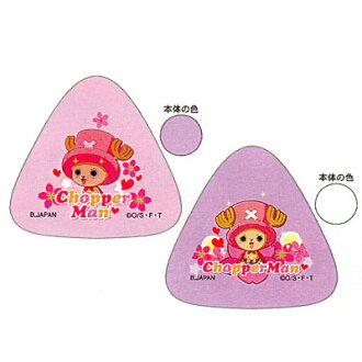 -Rice ball case set 2 P LS-2 ( chopperman )
