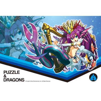 -Jigsaw puzzle 300 pieces (Ocean Diva and siren)