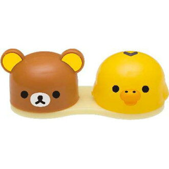 -Contact case (for soft lens) rilakkuma and kiiroitori
