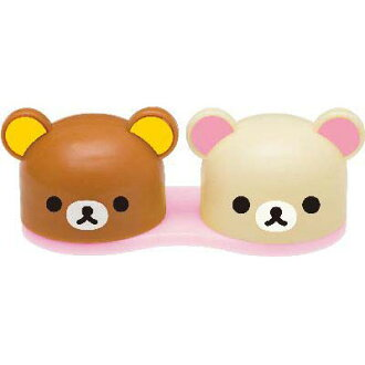 -Contact case (for soft lens) rilakkuma and korilakkuma