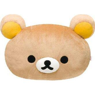 -Die-cut face cushion (chihayafuru).
