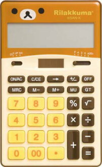 -Calculator (small) rilakkuma ★ Diecast & face series ★.