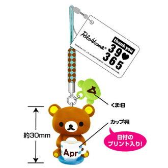 -365 Kiyohiro with strap ( 16th-31st )