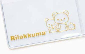 【リラックマ】通帳カバー(リラックマ)★ダイカット&フェイスシリーズ★