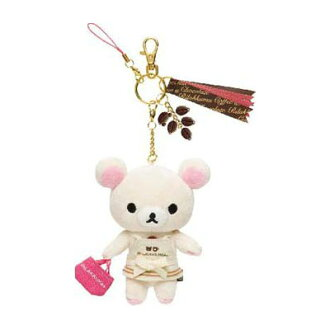 -Plush Keychain ( korilakkuma ) ★ chocolate & coffee ★