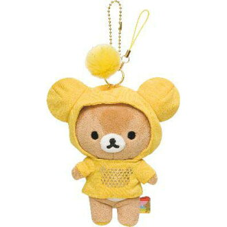 Hanging rilakkuma (yellow):-