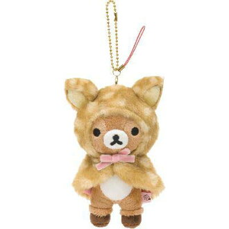 -Hanging rilakkuma (chihayafuru) ★ happy natural time ★