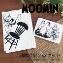 【セット商品(set0054)】【ムーミン】●刺繍合皮ブックカバー+刺繍合皮カードケースセット