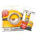 セット商品(set0196) ミニオン ●2018年カレンダーセット(卓上&壁掛け)