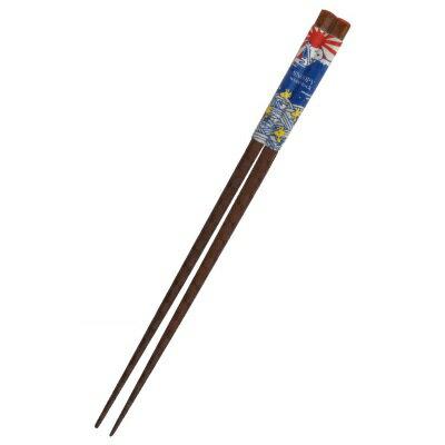 スヌーピーお箸(FUJI)
