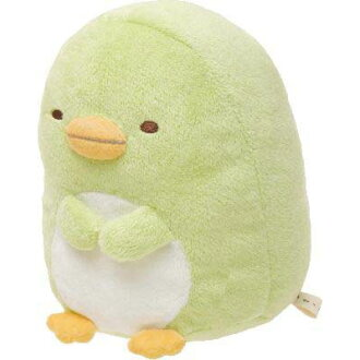 -Plush ( Penguin? )