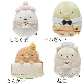 微型毛絨 Cafe sumikko ★
