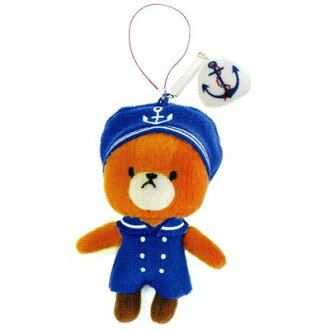 -Mobile with plush mascot (Lulu)