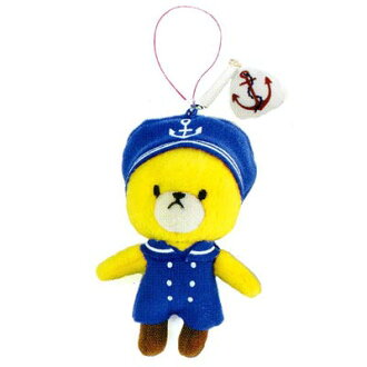 -Mobile with plush mascot ( Lolo )