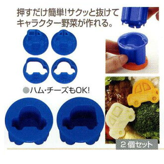 -Vegetable cutter LKVN1.