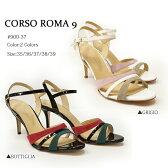 【即納】CORSO ROMA 9【コルソ ローマ ノーヴァ】#900-37ルブタンと同じエナメルレザーを使用!イタリア発パテントレザーサンダルファビオルスコーニ/8.5cmヒール/靴/正規販売店/パーティにも最適 02P09Jul16