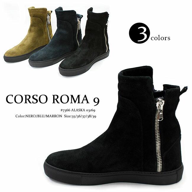 ■【Corso Roma 9/コルソローマ 9】#7366 ALASKA上質なレザースニーカーブーツショート/ミディアム丈/インヒール付き/本革使用//ショートブーツ/