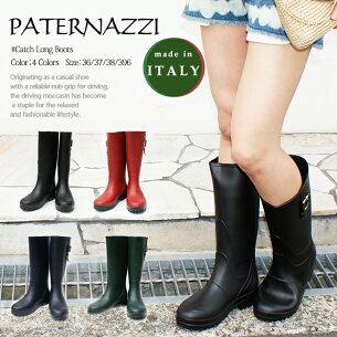 PATERNAZZI パテルナツィー イタリア レインシューズ ネイビー グリーン
