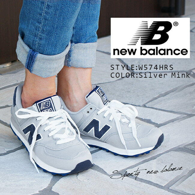nb 574 classic Silver