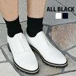 【ALLBLACK】オールブラック #110326高品質レザーローファーポインテッドトゥ/とんがり靴/おじ靴ブラック/低反発クッション入り/あしながおじさん ファビオルスコーニ/コルソローマ9ではありません【SEP3】P06May02P01Oct16