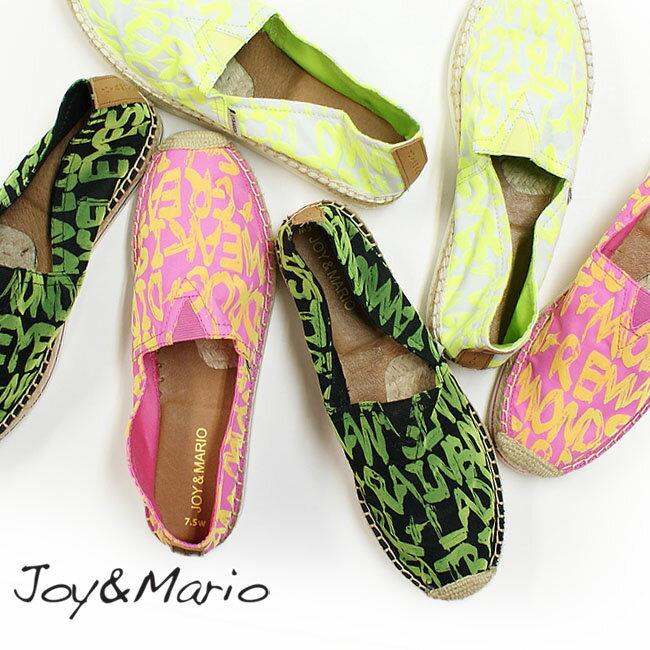 ■JOY&MARIO(ジョイアンドマリオ)#51017W3cmのインヒール付エスパドリーユ!!クッション入りで疲れにくい♪/楽チン/フラット/ペタンコレディース靴/スリッポン/ブラック/ バーゲン