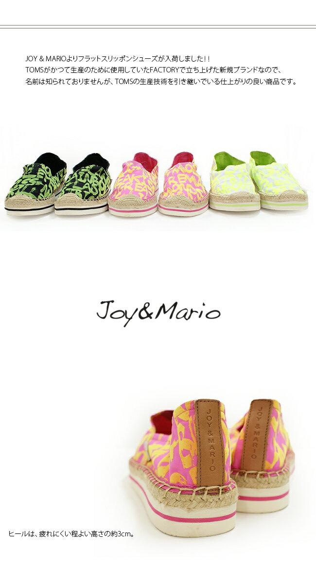 ■JOY&MARIO(ジョイアンドマリオ)#5...の紹介画像2