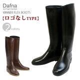【即納】DAFNA【ダフナ】WINNER FLEX BOOTS ウィナーフレックスブーツロゴ無し/レインブーツ/ラバーブーツ美脚度抜群の長靴★レディース 靴 レインブーツ /RAIN BOOTS39/40サイズ取扱い!02P03Dec16
