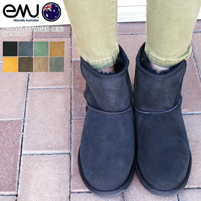 【即納】EMU[エミュー]STINGER MINI[スティンガーミニ]W10003ムートンブーツ/人気のミニタイプオーストラリア/シープスキン1106sl【】02P03Sep16 EMU[エミュー] STINGER MINI #W10003 ムートンブーツ♪
