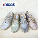 ■【DICAS/ディカス】p6334/スペイン発ブランドスニーカー/ラメ/エスパドリーユ/ラバーソー...