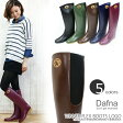 DAFNAWINNER FLEX BOOTS LOGO ///HUNTER/AIGLE/UOMORAIN BOOTS36/37/38/39/4002P06may13