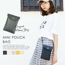 [Mini Pouch Bag] 全5カラー/ミニポーチ/バッグ/鞄/ポシェット/レディース/メンズ/ユニセックス/ボディーバッグ/ウェストポーチ/ウェス..