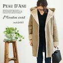 【PEAU D'ANE】ポーダンヌ #JANETフランス製 リアル ムートンコートレディース ロング アウター 羊革 ファーコート