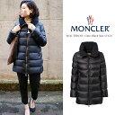 MONCLER【モンクレール】TORCYN超軽量ダウンジャケット*ブラック/サイズ/0/1/2/ウール素材襟付き/02P03Dec16