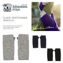 Johnstons【ジョンストンズ】CLASSIC WRISTWARMER #HAD3215/カシミア100%/アームウォーマー/グローブ/手袋//Cashmere/無地/レディース/プレゼント/02P05Dec15