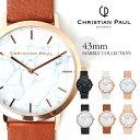 【海外正規並行輸入商品】【送料無料】【CHRISTIAN PAUL】クリスチャンポール#43mm 腕時計 MARBLE COLLECTIONレディース/腕時計/43mm/レザーベルト/クリスマスプレゼントに02P03Dec16