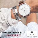 楽天SHARE'S GARDEN-シェアズガーデン【KAPTEN&SON】キャプテンアンドサン#40mm Heritageレザーベルト 腕時計レディース/メンズ/ユニセックス誕生日プレゼント プレゼントに プレゼント  バーゲン