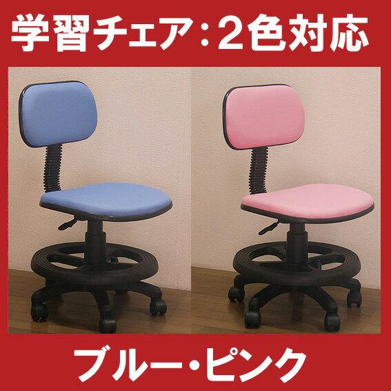 学習チェア 学習椅子 学習チェアー 勉強 椅子/学習チェア 学習椅子 勉強 椅子 子供 学…...:lavender-house:10002841