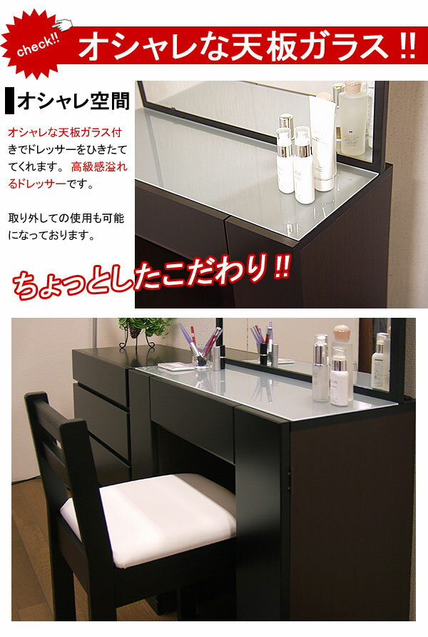 Spülbecken Unterschrank Ikea ~   dressing table makeup units set  wooden domestic and simple modern