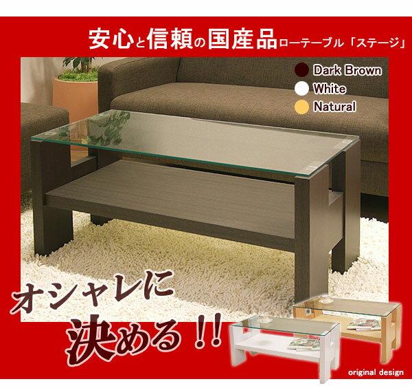 ガラステーブル センターテーブル ローテーブル リビングテーブル ガラス/ガラステーブル …...:lavender-house:10003145