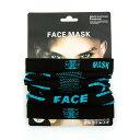 フェイスマスク スポーツマスク ネックウォーマー ヘッドバンド マスク 防風 防塵 UVカット 自転車 バイク フリーサイズ 男女兼用 FSMK7-BKBL