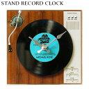 レコード スタンドクロック (BL) 青 卓上 置き時計 アナログ盤 レコードプレーヤー カフェ 音楽 プレゼント オシャレ 時計 レトロ 西海岸風 インテリア アメリカン雑貨
