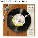 レコード スタンドクロック (WH) 白 卓上 置き時計 アナログ盤 レコードプレーヤー カフェ 音楽 プレゼント オシャレ 時計 レトロ 西海岸風 インテリア アメリカン雑貨