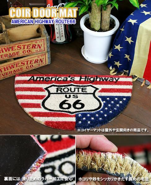 ルート66&星条旗のココマット(ハーフラウンド...の紹介画像2