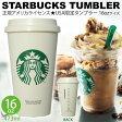 STAR BUCKS COFEE(スターバックスコーヒー) タンブラー16oz(374ml)■正規USAライセンス スタバ コップ マイカップ アメリカン雑貨 アメリカ雑貨 スタバ